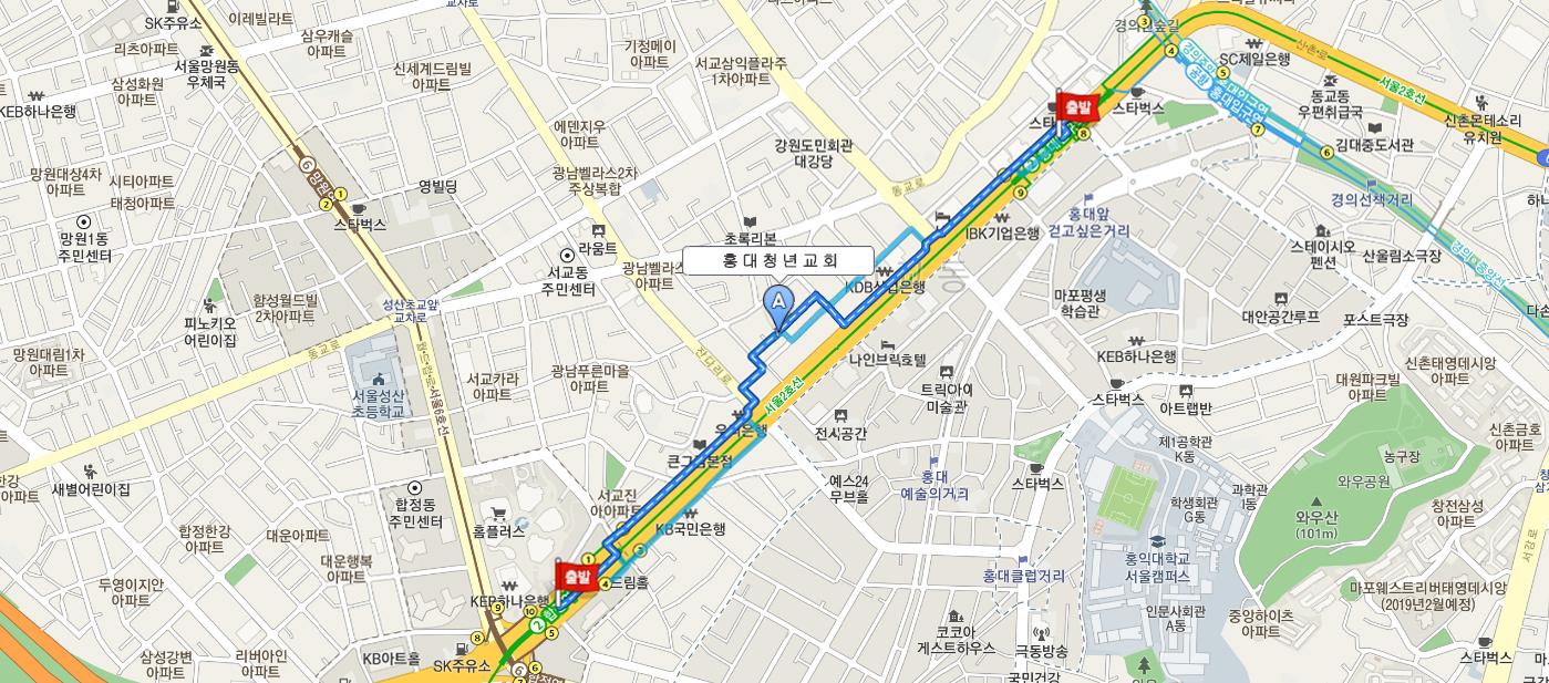 홍대청년교회 지도